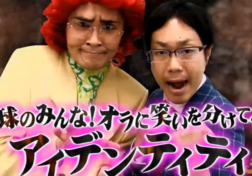 野沢雅子モノマネ