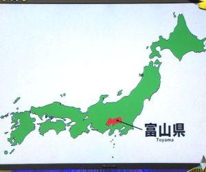 バカリズム「僕と富山県」01