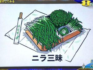 バカリズム「僕と富山県」12