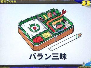 バカリズム「僕と富山県」18