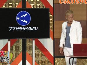 じゅんいちダビッドソンの本田圭佑02