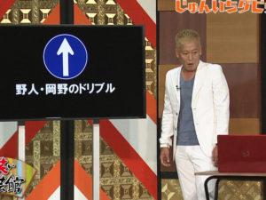じゅんいちダビッドソンの本田圭佑06