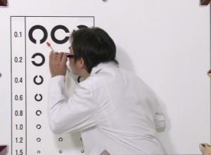 陣内智則「視力検査」10