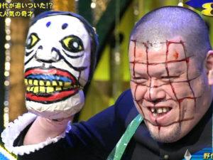 くっきー「シャコ」04