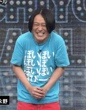 永野「おもしろネタ4連発」