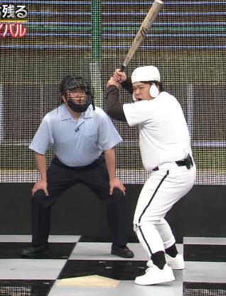 大自然「野球」