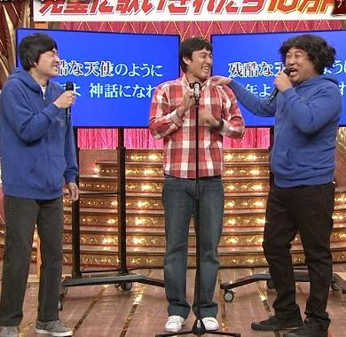 ロバート「完璧に歌いきれたら10万円」