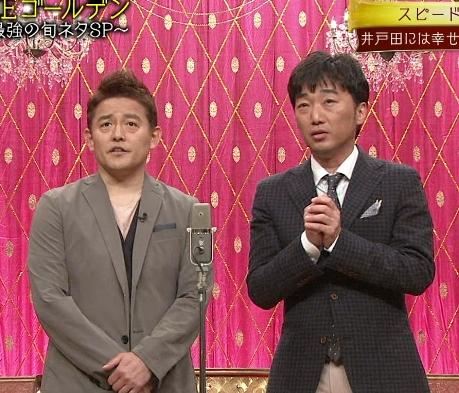 スピードワゴン「井戸田には幸せになってほしい」