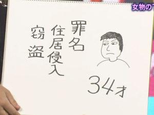 阿曽さん01