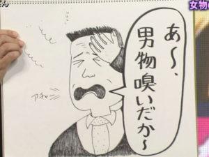 阿曽さん09