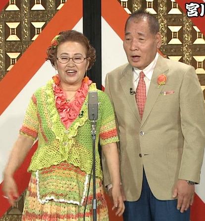 宮川大助・花子