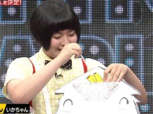 いかちゃん02