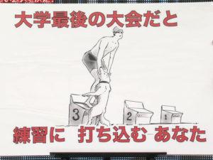 田中上野_06