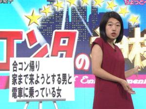 横澤夏子10