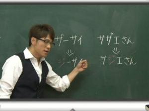 陣内智則「神授業」03