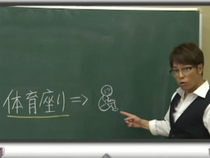 陣内智則「神授業」04