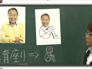 陣内智則「神授業」05
