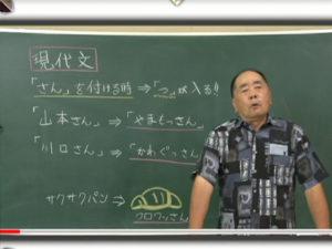 陣内智則「神授業」07