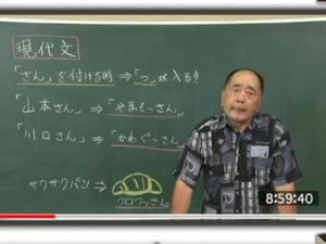 陣内智則「神授業」08