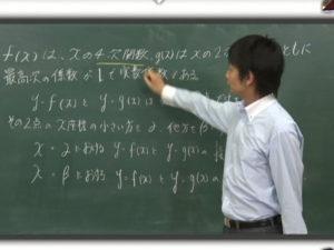 陣内智則「神授業」09
