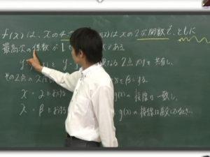 陣内智則「神授業」10