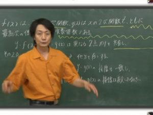 陣内智則「神授業」12