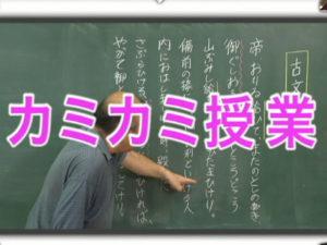 陣内智則「神授業」13
